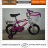 mtb bike bmx bicycle mountain bikes