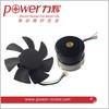 PBL-3830012 electric brushless dc fan motor