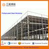 Customized Prefabricated Steel Fabrication