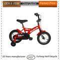 12 chopper pulgadas bicicleta para los niños de cadena de cobertura total