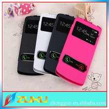 China manufacturer mobile phone case for lenovo s920