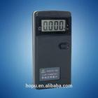 PHOTO-100L Pocket brightness test equipment