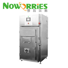 Multi-function Commercial smoking furnace / Cold smoking house / smoking furnace