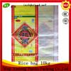 10kg pp woven rice bag rice packing bag
