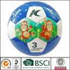 cheap soccer ball size weight