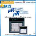 Yokogawa temperatura strip chart recorder ur10000& ur20000
