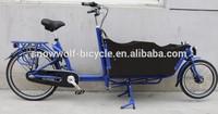 2014 Popular Steel 3 Wheel Car For Sale/3 Wheel BIcycle SW-C-L007