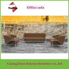 fashion and modern PU leather sofa office reception sofa