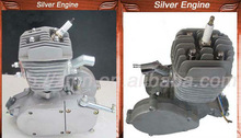 ZMN on sale bicycle engine kit/bike engine/2 stroke 80cc silver Body