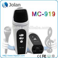 New product multi functional mini karaoke player/Mini Karaoke Player Home KTV