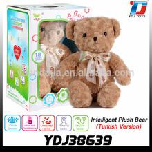 YS2931H intelligent toy,educational plush teddy bear,Turkish language learning machine