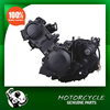 Chinese Zongshen 350cc ATV water cooled motorcycle engine for sale
