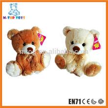 Custom wholesale handmade baby kids stuffed animal toy teddy bear plush