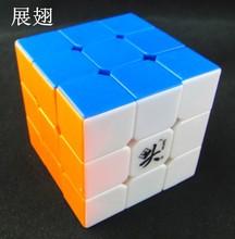 Wholease dayan zhanchi dayan zhanchi stickerless magic cube dayan zhanchi Factory 5.7CM Magic Cube