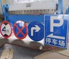 road safety signs China factory 10 years' experience