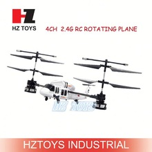 Hot sale 2.4G 4ch 270 degree stunt pilots revolve mini rc helicopter large scale rc airplane