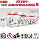 2014 NewSun 8 Colour Plastic Rotogravure Press