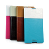 Fashion Hot-sell Free sample splicing color Pu book leather flip case for Sony I5