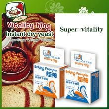 Baking Selenium Yeast Instant Dry Yeast Manufacturers