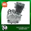 Zongshen 125cc 4 Stroke Engine for China Motorcycle Engine