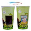 China Manufacturer wholesale plastic gift mug hot color change plastic mug