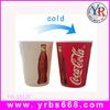 China supplier custom cheap single wall plastic cold beverage tumbler mug