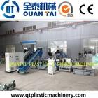 High quality waste PP PE plastic film granulating machine