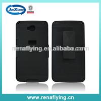 Belt clip case for lg g pro lite dual d686