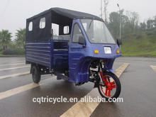 2015 New Design 6 Passenger Three Wheel motorcycle