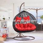 Outdoor rattan egg chairs, Garden furniture, swing hanging chair