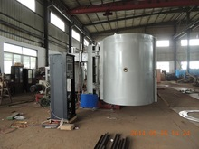 machine metallizing the vacuum/vacuum metalization unit for car lamp reflector