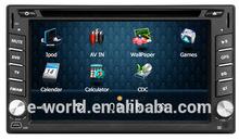 6.2 inch Universal 2 Din car DVD player