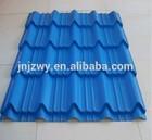 corrugated aluminum sheet for roof