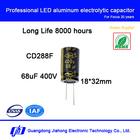 68uF400V Aluminum electrolytic capacitors for LED Drive power
