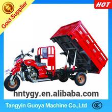 hydraulic dumper three wheel motorcycle