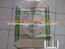 white portland cement ,portland ordinary cement,cement price per ton