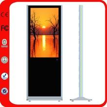42 inch China Market Digital Screen Shopping Outdoor Led Display Board