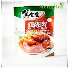 Cheap Aluminum Foil Vaccum Retort Pouch for food packaging