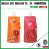 Professional Promotion Foldable Water Bag