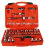 33 pieces mechanical auto repair tool set
