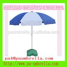 promotional outdoor umbrella
