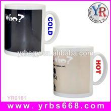 FDA approved 11oz OEM design theif porcelain coffee mugs,color changing ceramic hot liquid mug