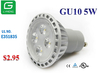 Bulk buy from china UL approved GU10 led spotlight Dimmable 5w led light