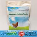 de los animales de aves de corral de alimentación de ganado de la medicina veterinaria enrofloxacino soluble en polvo de la fábrica