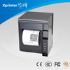 80mm pos thermal printer for kitcken front paper out wall mountable support