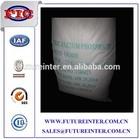 tricalcium phosphate/TCP Ca3(PO4)2 food grade
