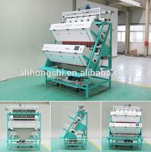 CCD tea color sorting machine