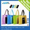 2014 Alibaba Online China Supplier Handbags