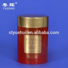 Plastic Medicine Bottle for capsule/pill/tablet/healthcare,pill container,medicine bottle