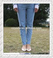 2014 Ladies High Fashion Elegant Tight Casual Pants
